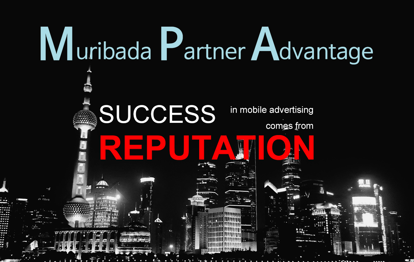 muribada-partner-advantage