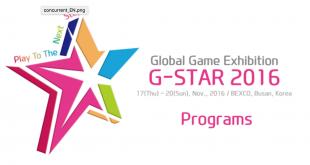 g-star-busan