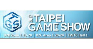 taipei-game-show-2017